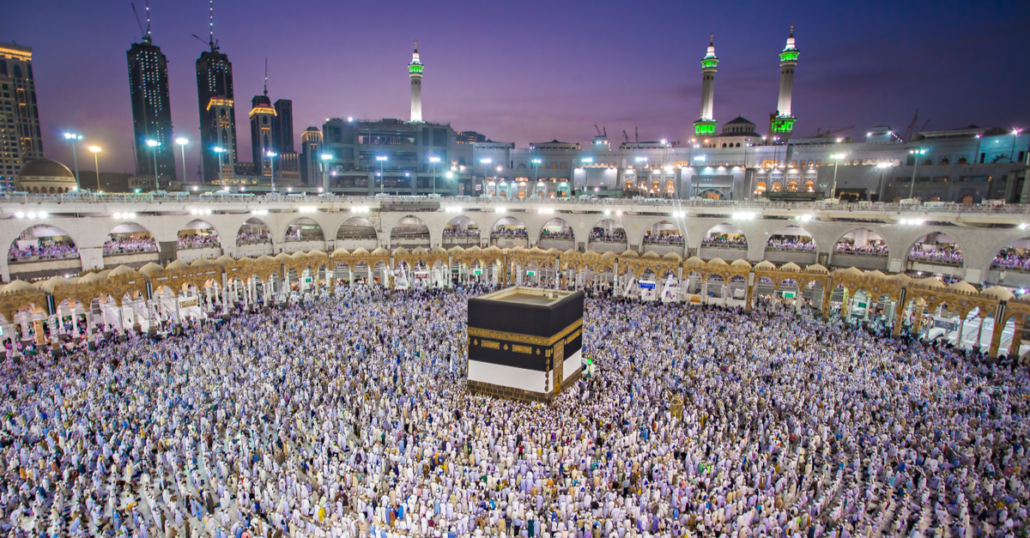 summer traditions hajj mecca