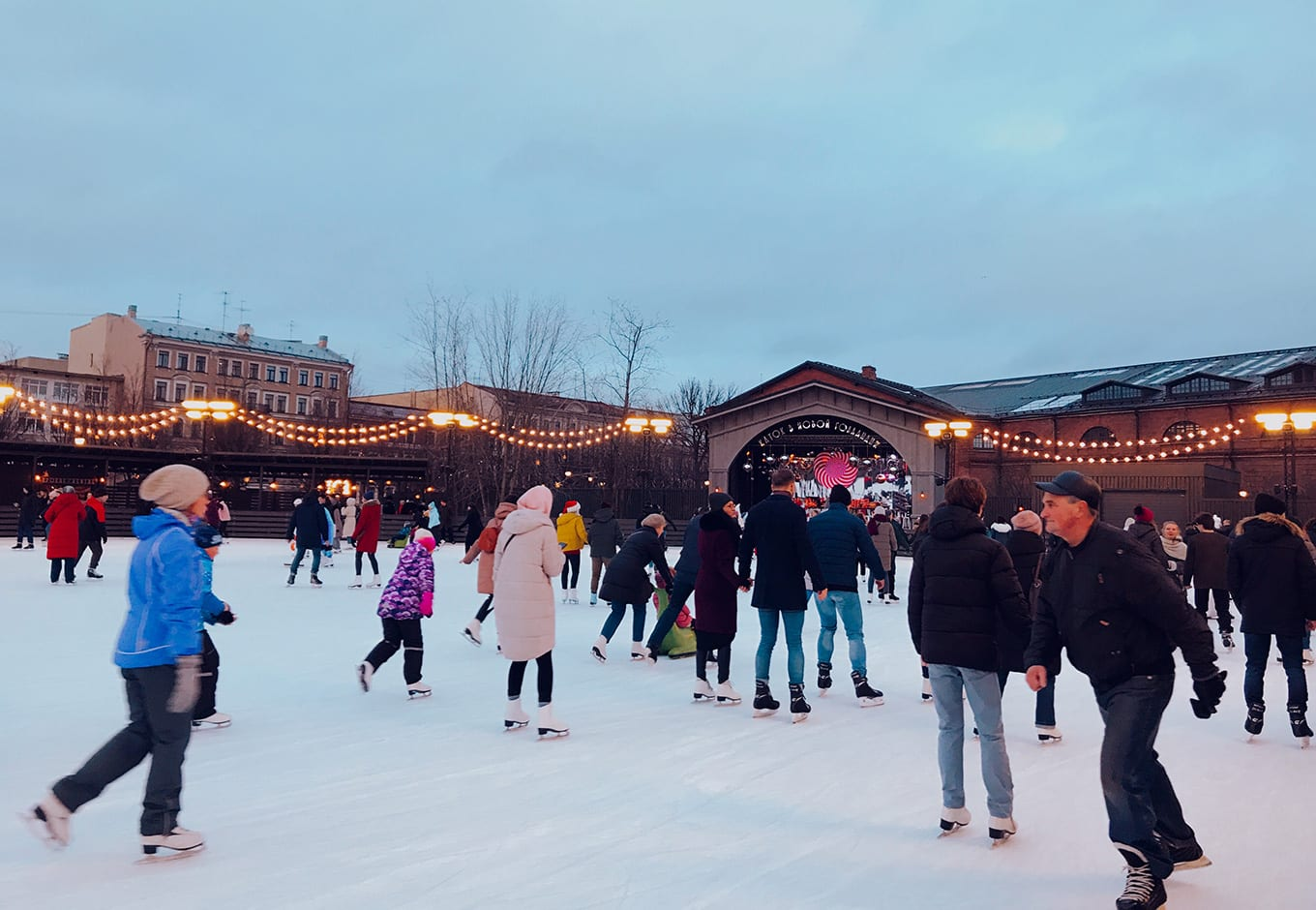 Best Places To Go Ice Skating In NYC: 2020-2021