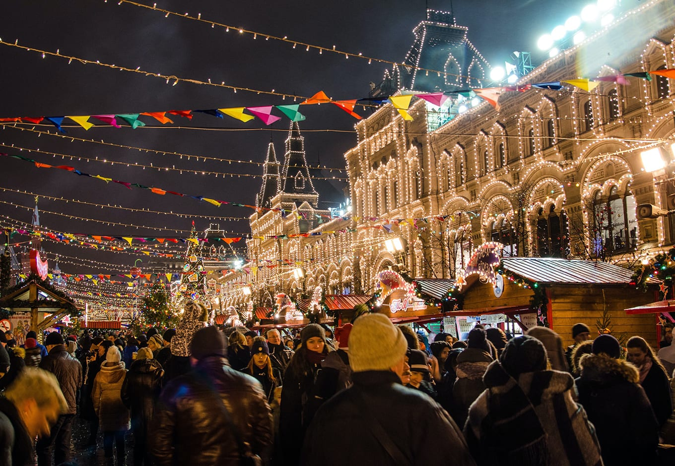 Where To See The Best Christmas Lights In NYC: December 2020